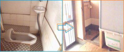和式トイレから洋式トイレへ変更です