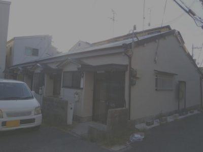 購入検討中の大阪の文化住宅